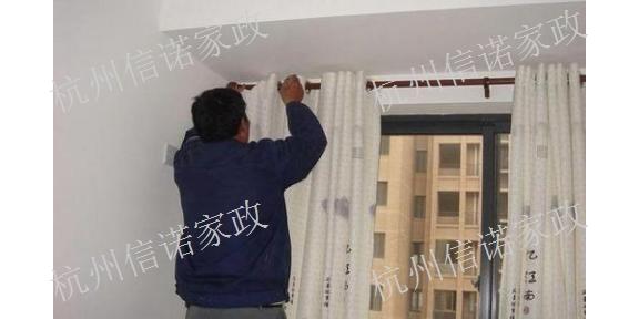 杭州兒童房窗簾價錢,窗簾
