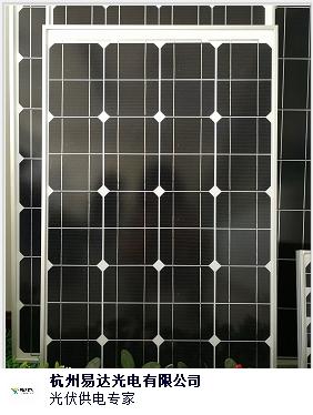 白山正泰太陽能發電板 和諧共贏 杭州易達光電供應