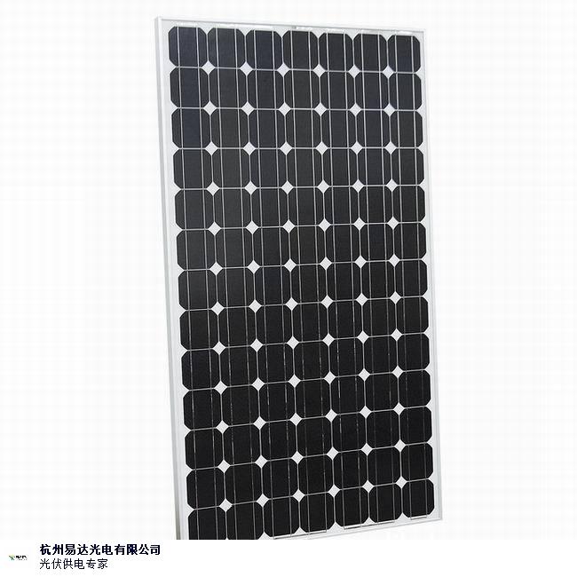 本溪太陽能發電板批發 創造輝煌 杭州易達光電供應