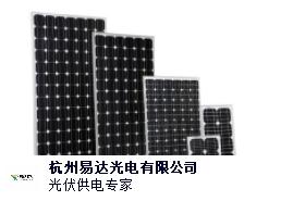營口通威太陽能發電板 抱誠守真 杭州易達光電供應