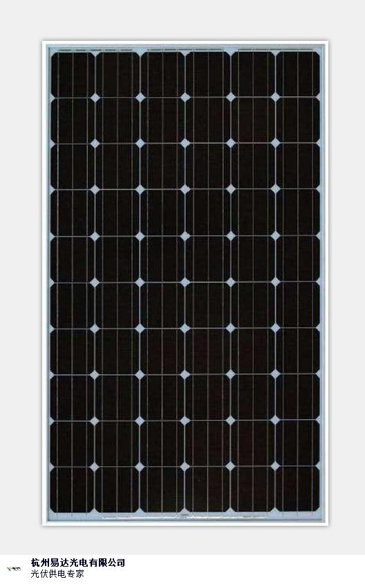 雞西正泰太陽能發電板 服務為先 杭州易達光電供應