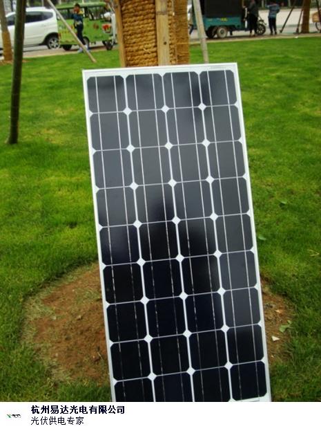 撫順太陽能發電板品牌 歡迎來電 杭州易達光電供應