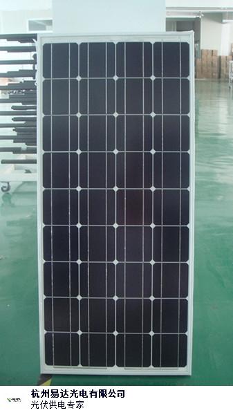 長春太陽能發電板哪家好 客戶至上 杭州易達光電供應