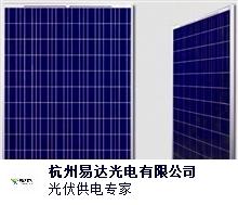 牡丹江太阳能电池板规格,太阳能电池板