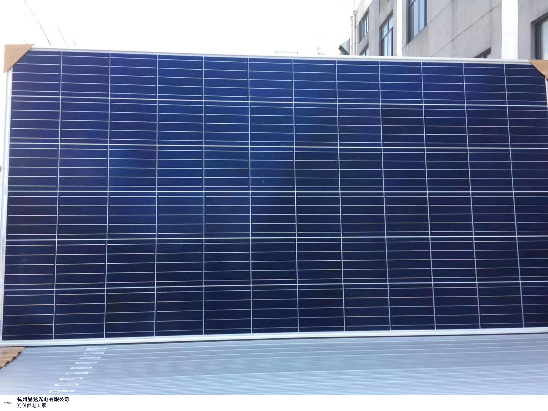 伊春野外太陽能發電板 客戶至上 杭州易達光電供應