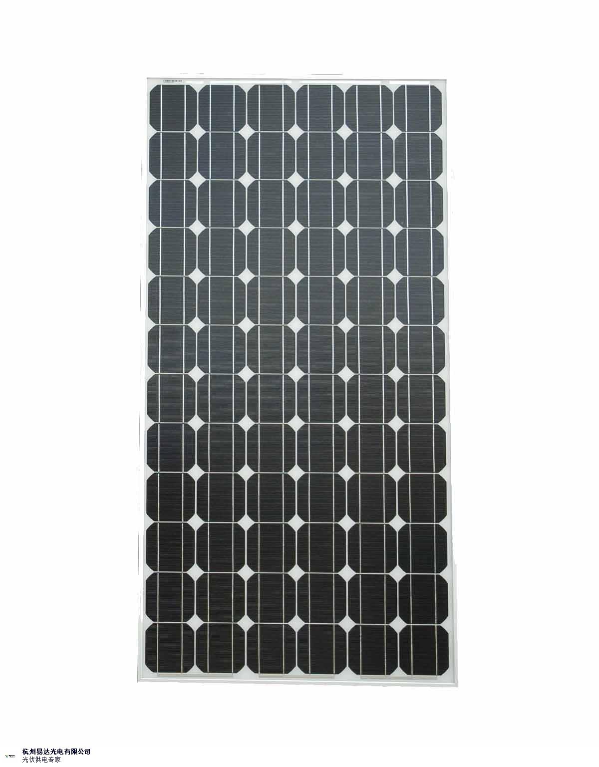 沈陽家用太陽能發電板 歡迎來電 杭州易達光電供應