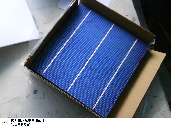 大連太陽能發電板支架 和諧共贏 杭州易達光電供應
