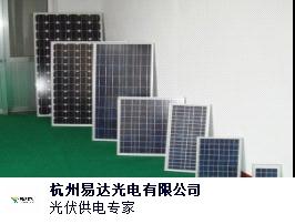 风光互补供电系统,太阳能发电,太阳能监控,太阳能路灯_杭州易达光电供应