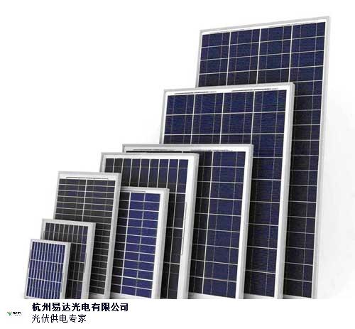 撫順正泰太陽能發電板 信息推薦 杭州易達光電供應