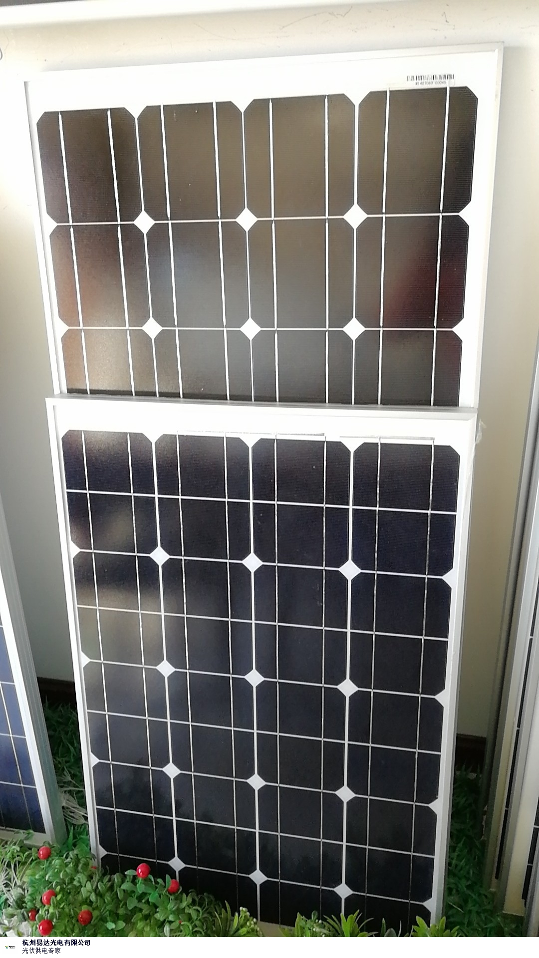 白城太陽能發電板好 創新服務 杭州易達光電供應