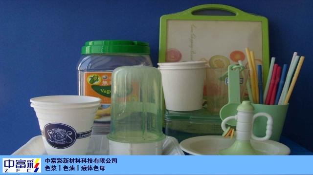 上海丁腈手套色漿量大從優 創新服務「杭州中富彩新材料供應」