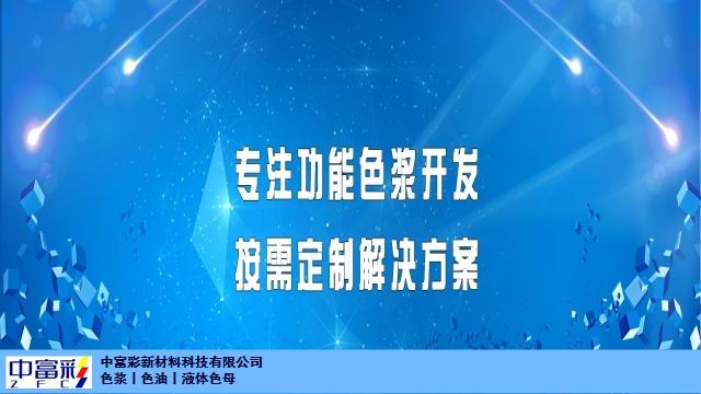 山東風筒布色漿量大從優 誠信為本「杭州中富彩新材料供應」