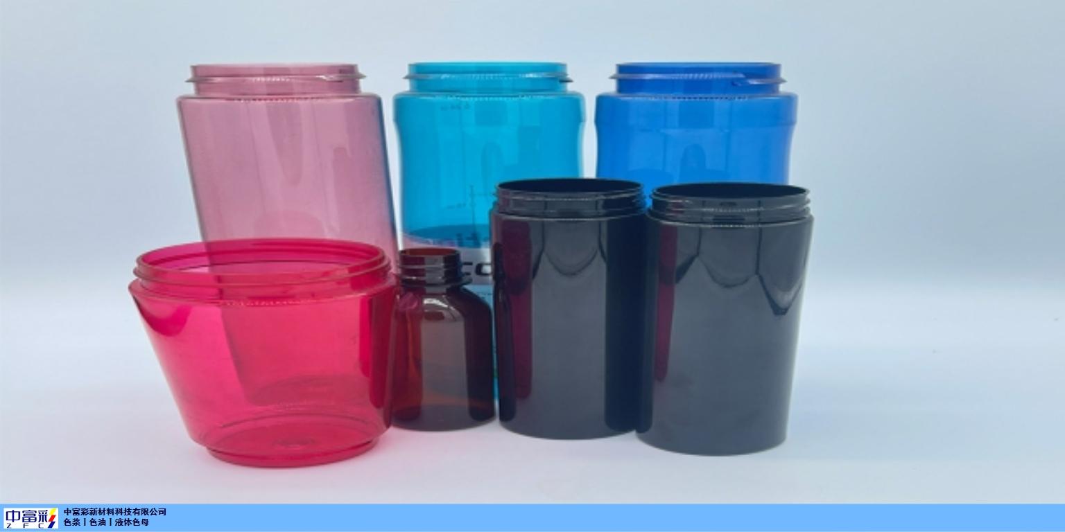 臺州PET瓶坯色油/液體色母定量給料 杭州中富彩新材料供應