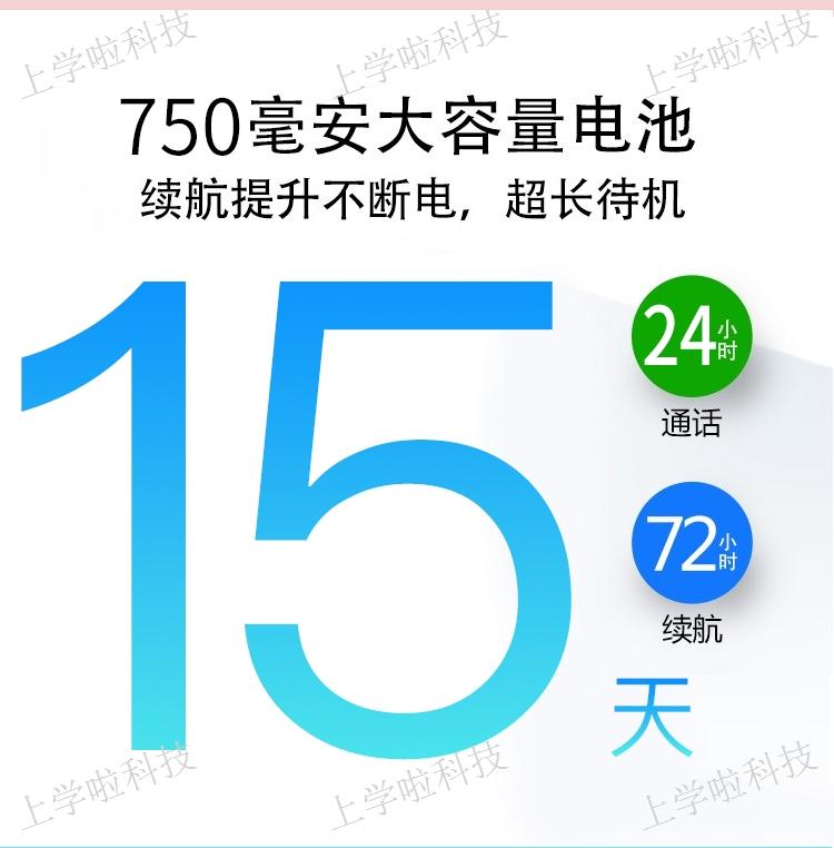 上学啦(深圳)科技有限公司