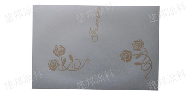惠安真石漆哪个品牌好 欢迎来电 泉州建邦涂料供应