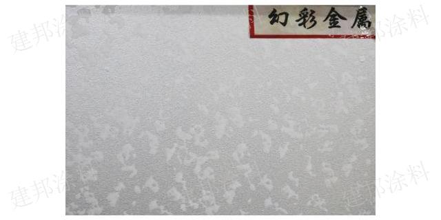 四川内墙艺术漆 诚信经营 泉州建邦涂料供应