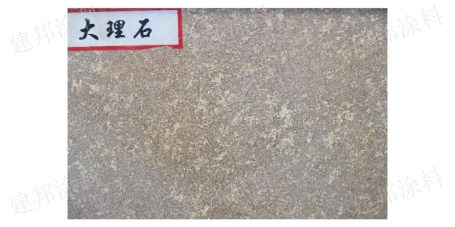 浙江内墙艺术漆加盟 诚信经营「泉州建邦涂料供应」