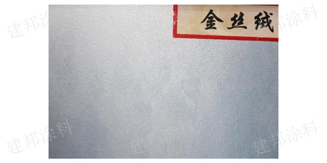 惠安真石漆哪里有 誠信經營 泉州建邦涂料供應