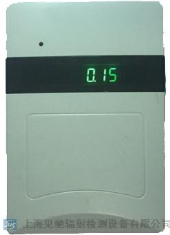 山东区域放射性监测系统价格,放射性监测