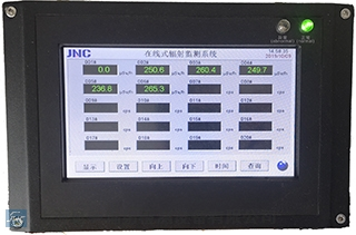 北京行包放射性監測系統價格