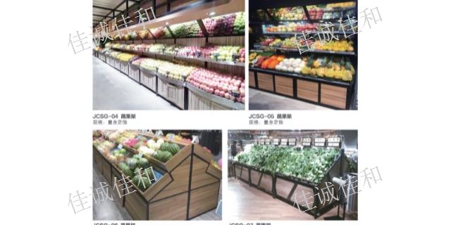 乌鲁木齐精品货架生产厂 乌鲁木齐佳诚佳和商贸供应