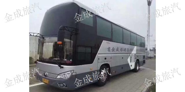 宽城区班车租赁公司 欢迎咨询「吉林省金成旅游汽车供应」