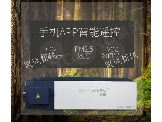 使用新風系統代理價錢 誠信經營「杭州匠誠新風科技供應」
