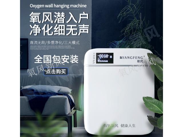 江干区新风系统量大从优 服务为先「杭州匠诚新风科技供应」
