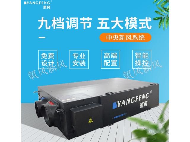 江西常規新風系統 誠信為本「杭州匠誠新風科技供應」