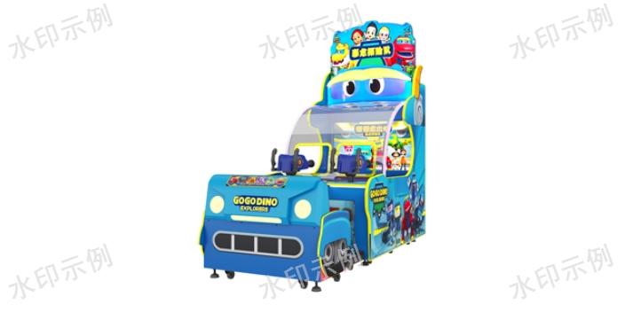 愛樂游兒童樂園廣場車「廣州市錦浩文化科技供應」