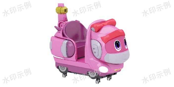 投資兒童樂園保齡球「廣州市錦浩文化科技供應」