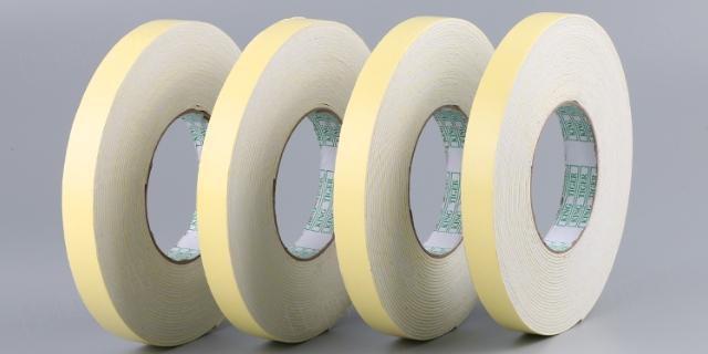 海南金手指膠帶定制 來電咨詢「上海佳衡膠粘制品供應」