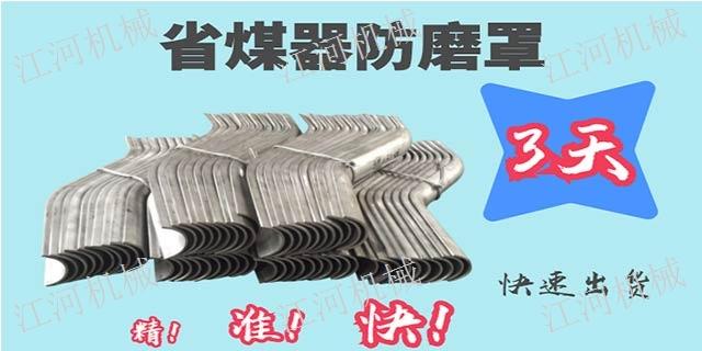 河北防磨瓦标准 江苏江河机械供应