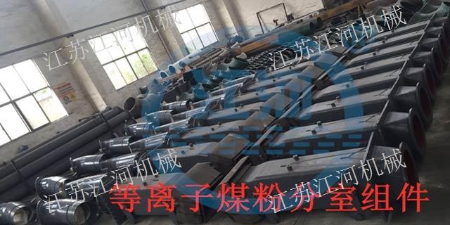 山东电动燃烧器哪家强 江苏江河机械供应