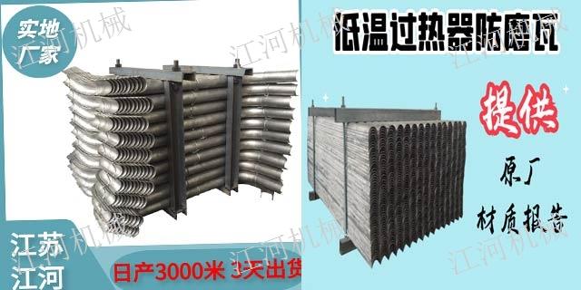 上海防磨瓦折弯「江苏江河机械供应」