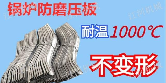 天津防磨瓦中标通知 江苏江河机械供应
