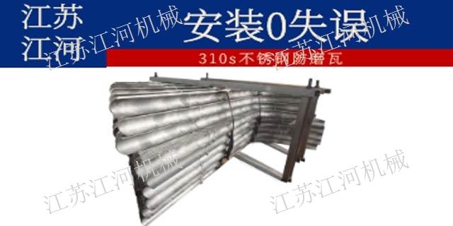 北京防磨瓦批发 江苏江河机械供应