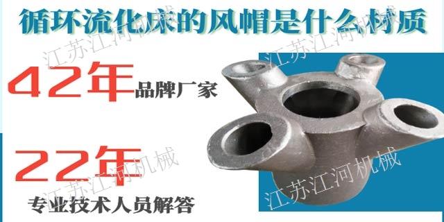 四川热电厂锅炉风帽 江苏江河机械供应
