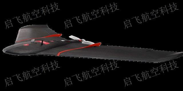 重慶長續航無人機哪家質量好 歡迎來電「江蘇啟飛應用航空科技供應」