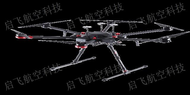 徐州无人机多光谱相机 客户至上 江苏启飞应用航空科技供应