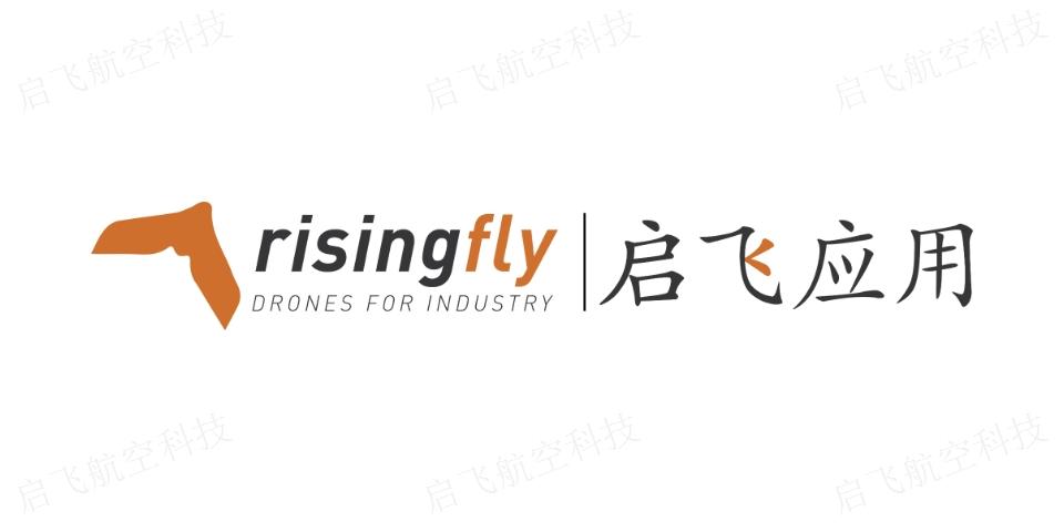无锡油动无人机找哪家公司 诚信为本 江苏启飞应用航空科技供应