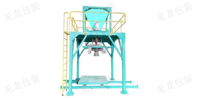 硫磺吨袋包装机25公斤 无锡见龙包装供应
