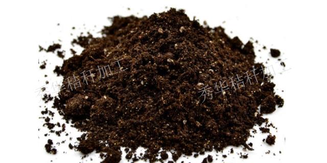 四平腐化玉米秸秆改良土价格 欢迎咨询「秀华秸秆加工厂供应」