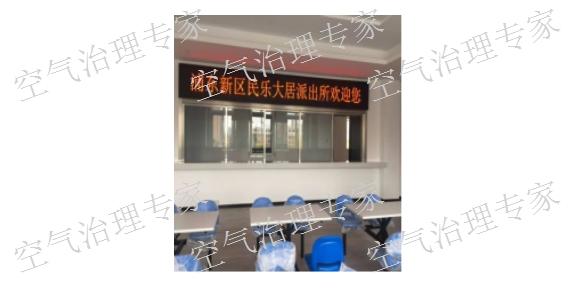 新房消毒杀菌多少钱 客户至上「上海洁环环保科技工程供应」