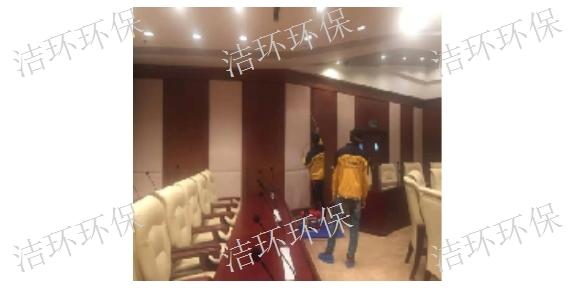 上海学校消毒杀菌机构价格,消毒