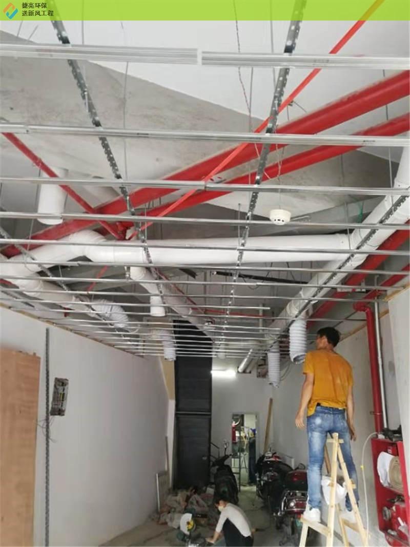 广西新风设计安装 欢迎咨询 广西捷亮环保工程供应