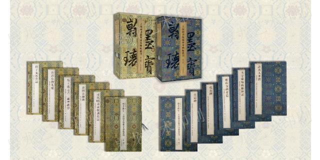 書刊印刷量大從優「上海界龍藝術印刷供應」