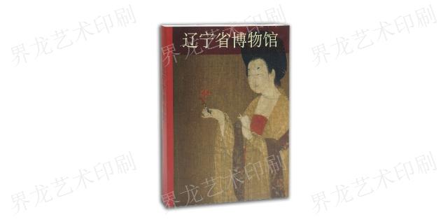浙江定制书刊印刷材料