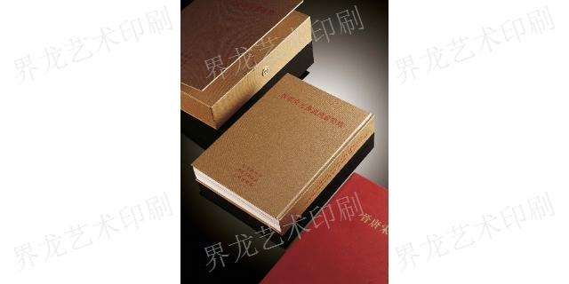 天津平装书刊印刷量大从优,书刊印刷