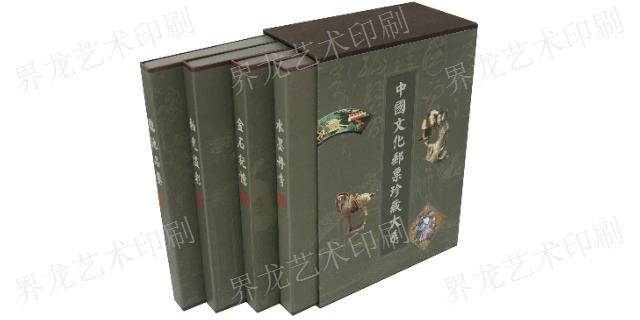江西定制书刊印刷设计「上海界龙艺术印刷供应」